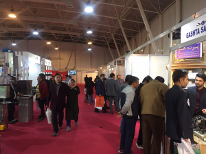 The 20th International Exhibition of Food,Food processing Fars International permanent Fairground